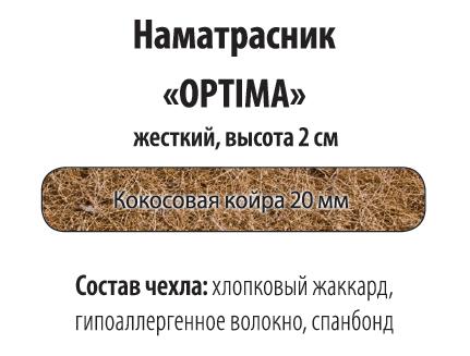 http://swisshomeshop.ru/images/upload/Оптима.png